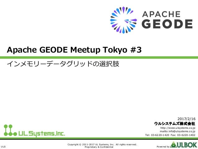 ULS Copyright © 2011-2017 UL Systems, Inc. All rights reserved. Proprietary & Confidential Powered by Apache GEODE Meetup ...
