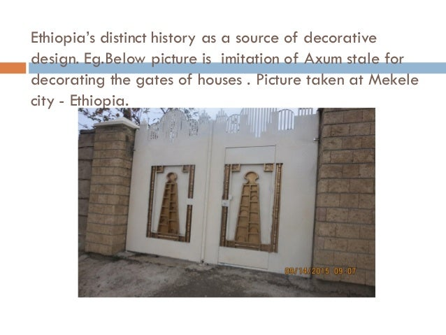 Ethiopian Style Decorative Designs A New Technical Guide Book For