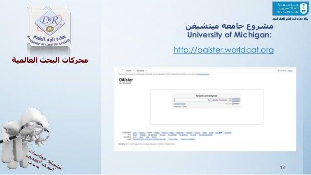 Doctoral dissertation on