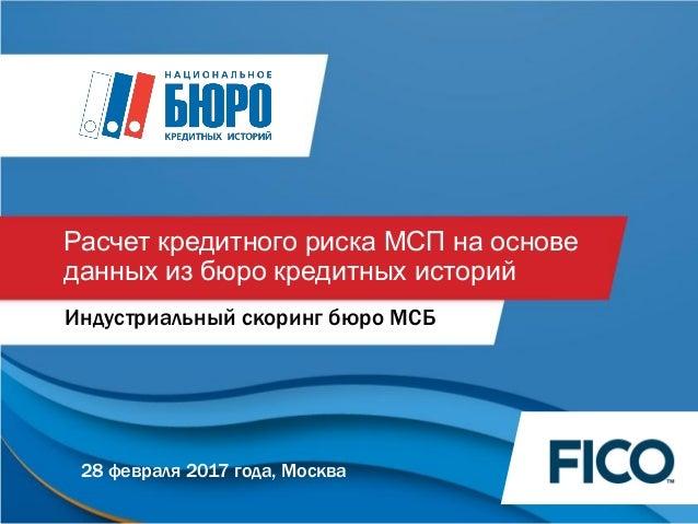 тинькофф банк заявка на кредитную карту онлайн