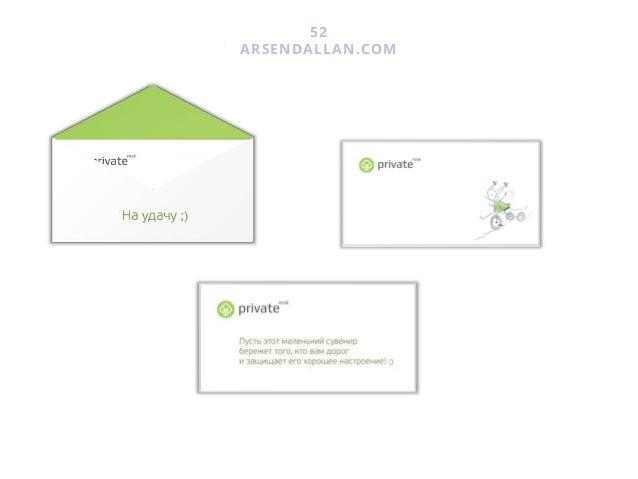 10% клиентов, купивших полис, упомянули булавку на своей странице в соц. сети с хештегом компании 10% Без отзыва С отзывом...