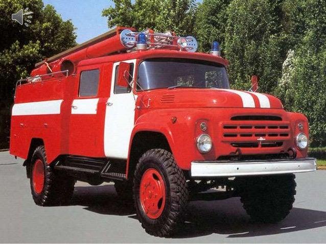 Пожежна безпека (додаток до заняття)
