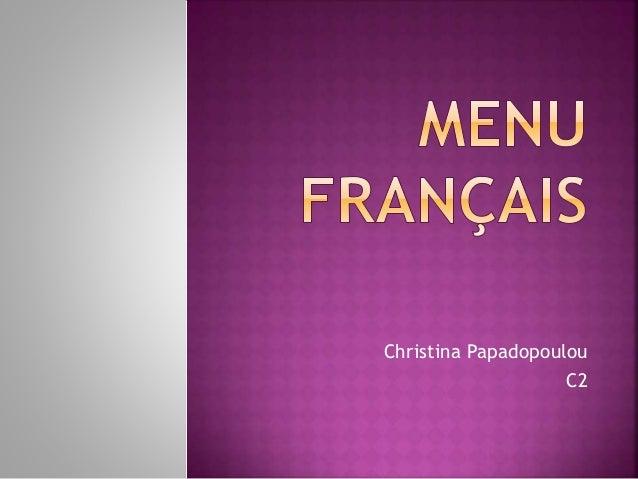 Christina Papadopoulou C2