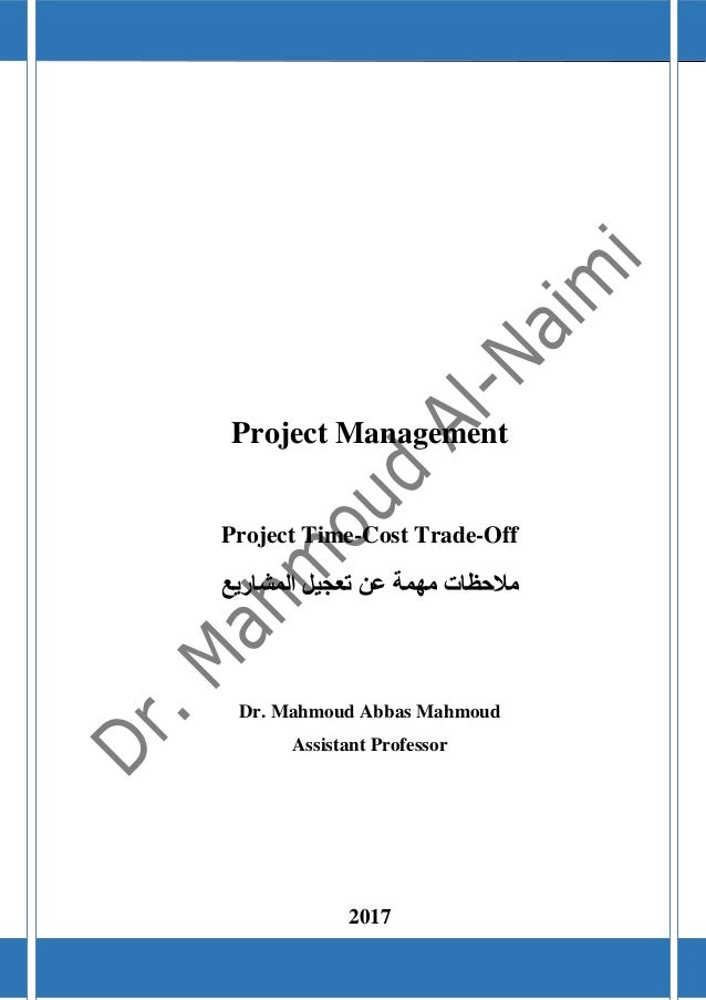 Project Management 2017 Dr. Mahmoud Abbas Mahmoud 0 Project Management Project Time-Cost Trade-Off ‫مالحظات‬‫عن‬ ‫مهمة‬‫تع...