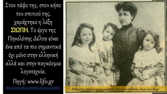 Ταέργατης: Για την Πατρίδα (νουβέλα) (1909) Η καρδιά της βασιλοπούλας (διήγημα-παραμύθι) (1909) Παραμύθι χωρίς όνομα (1910...