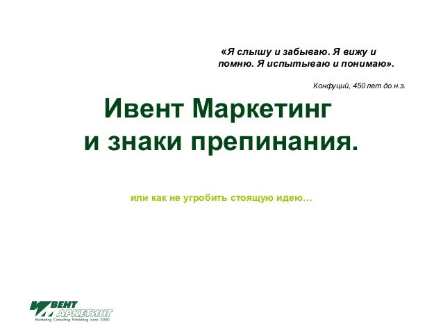 Продвижения товара рынок пятью составляющими такими реклама прямой маркетинг продвижение смешная реклама товара