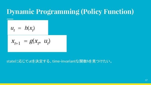 Dynamic Programming (Policy Function) stateに応じてutを決定する、time-invariantな関数hを見つけたい。 17