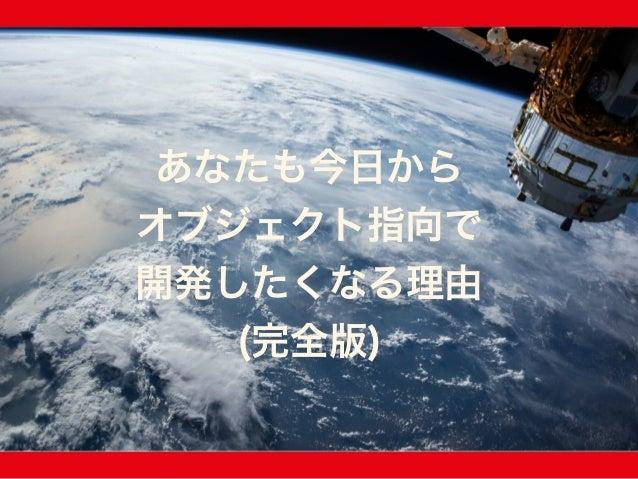 → → → 23 → → ( )