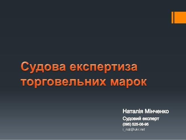 i_nat@ukr.net