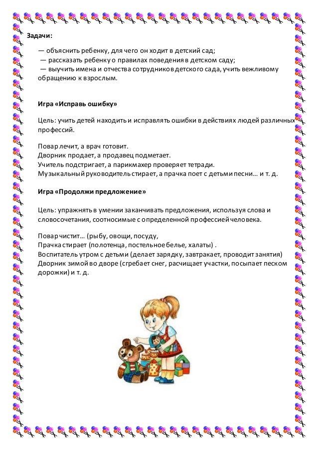 работа парикмахер в эконом класса в москве