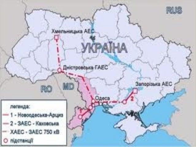 Українська ядерна енергетика – молода галузь Slide 2