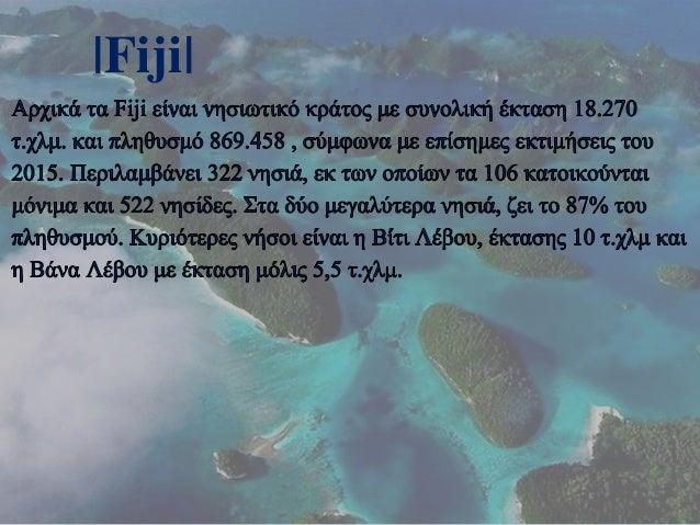 τα Φίτζι που χρονολογούνται