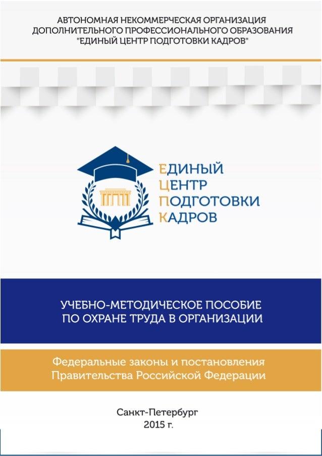 Кредит 400 тысяч рублей на 3 года сколько платить в месяц сбербанк