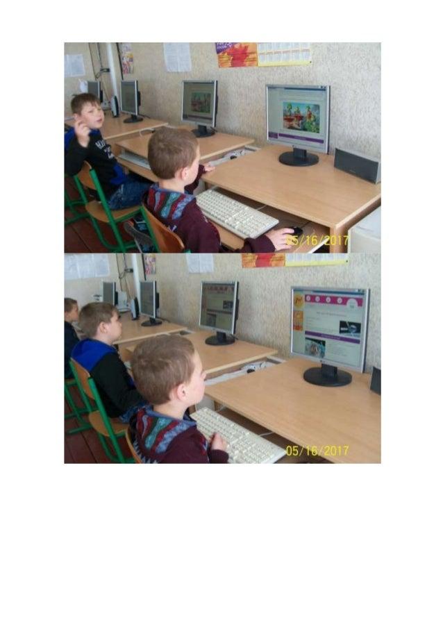 Посилання на сторінку учасника конкурсу: http://konkurs.edufuture.biz/roboty- uchasnykiv-107.html