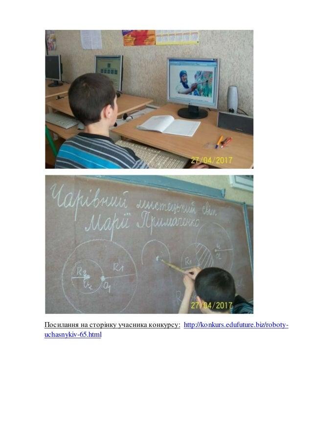 """Назва кейс-уроку: Кейс-урок """"Діснейленд. Що важливіше-прибуток чи розваги?"""" Розділ:економіка та богатоміка, 8-9 класи, тем..."""