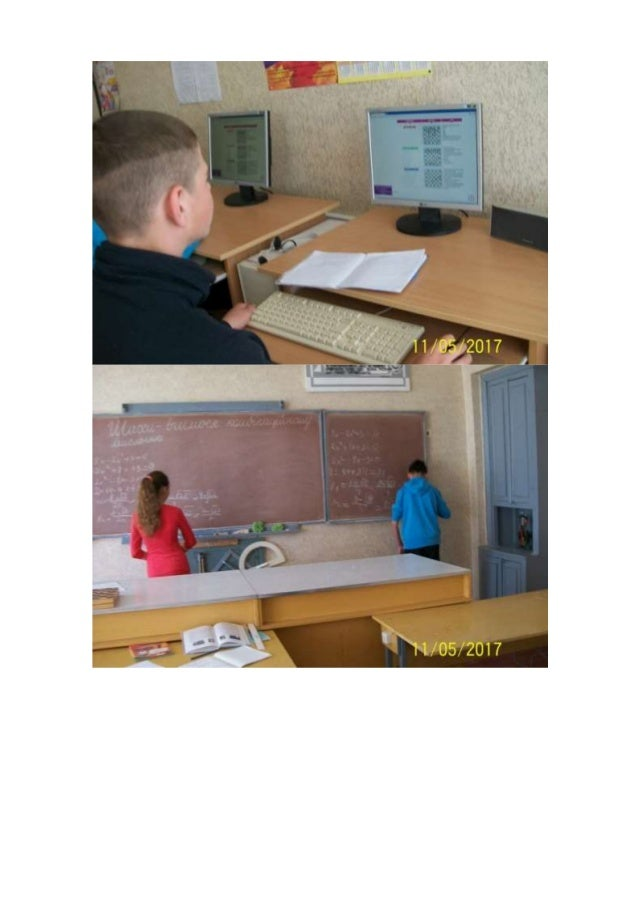 Посилання на сторінку учасника конкурсу: http://konkurs.edufuture.biz/roboty- uchasnykiv-76.html