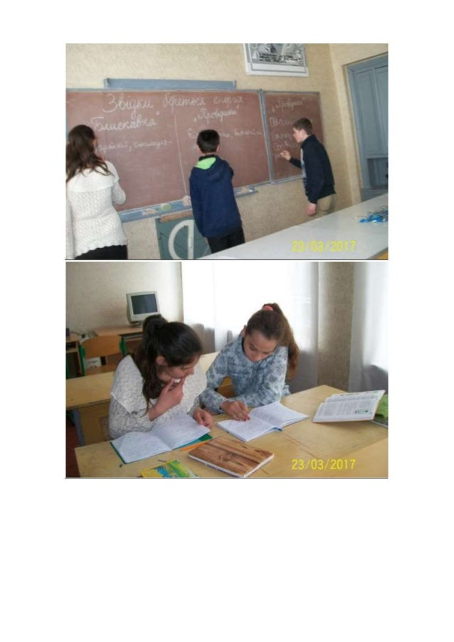 Посилання на сторінку учасника конкурсу: http://konkurs.edufuture.biz/roboty- uchasnykiv-29.html