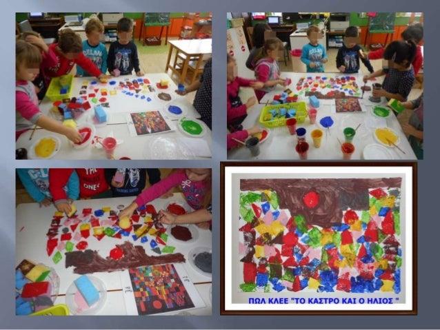 Με αφορμή το πέταγμα του χαρταετού την Καθαρή Δευτέρα είδαμε και επεξεργαστήκαμε (χρώματα, σχήματα,πρόσωπα κλπ) πίνακες το...