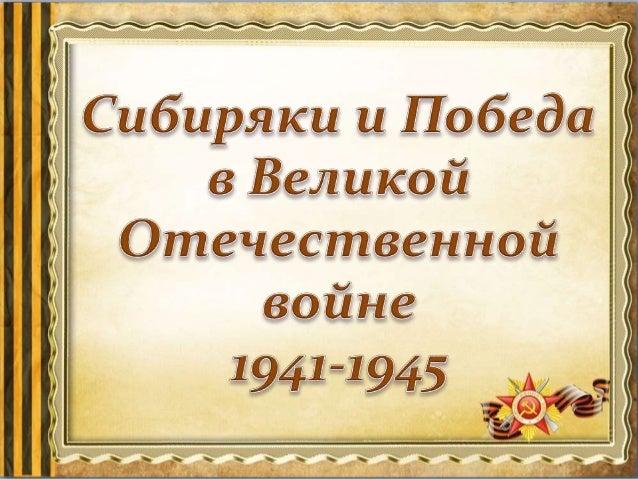 Большие и малые выставки в Алтайской краевой детской библиотеке (АКДБ) имени Н. К. Крупской создаются- открываются на опре...