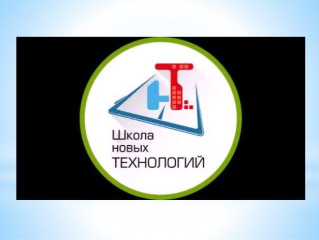 """Результативность участия в городских проектах: ШНТ, """"Медицинский класс"""", """"Инженерный класс"""""""
