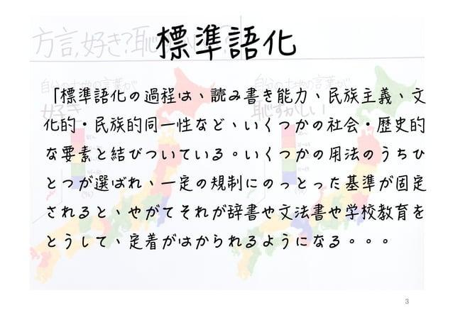 3 読 ・ ・