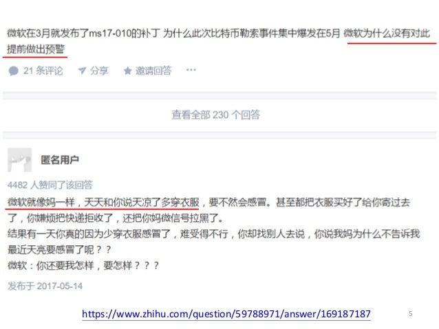 https://www.zhihu.com/question/59788971/answer/169187187 5