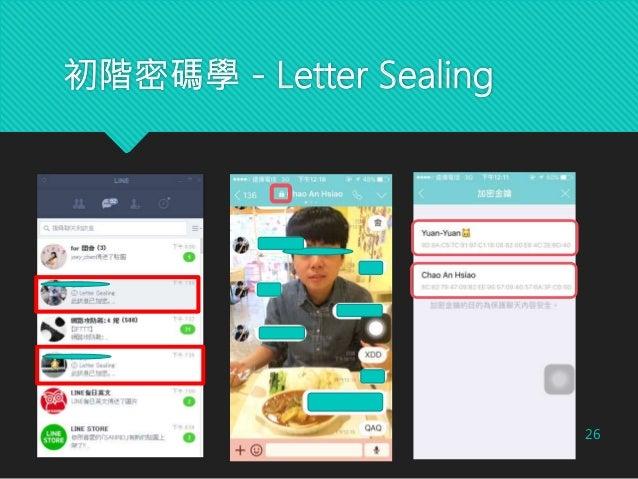 初階密碼學 - Letter Sealing 26