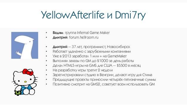 Thanks! QA? Kirill Zolovkin vk.com/game_maker_guy facebook.com/makegames