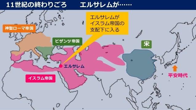 世界イスラム帝国