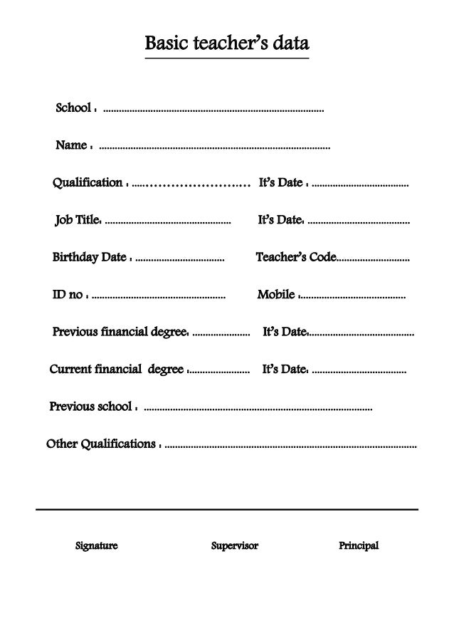دفتر تحضير مادة الرياضيات لجميع المراحل التعليمية باللغة الانجليزية Slide 3