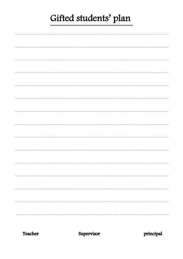 ورقة ورق مسطر انجليزي جاهز للطباعة Findo