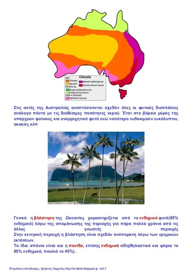 Μεγάλο πουλί Σαμόα