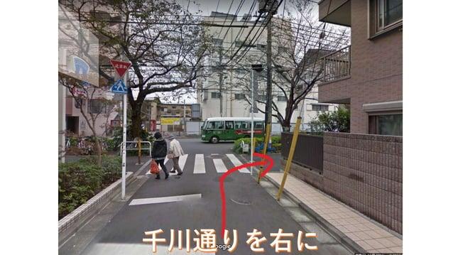 ロードクルーズ 練馬 江古田店 貸出場所
