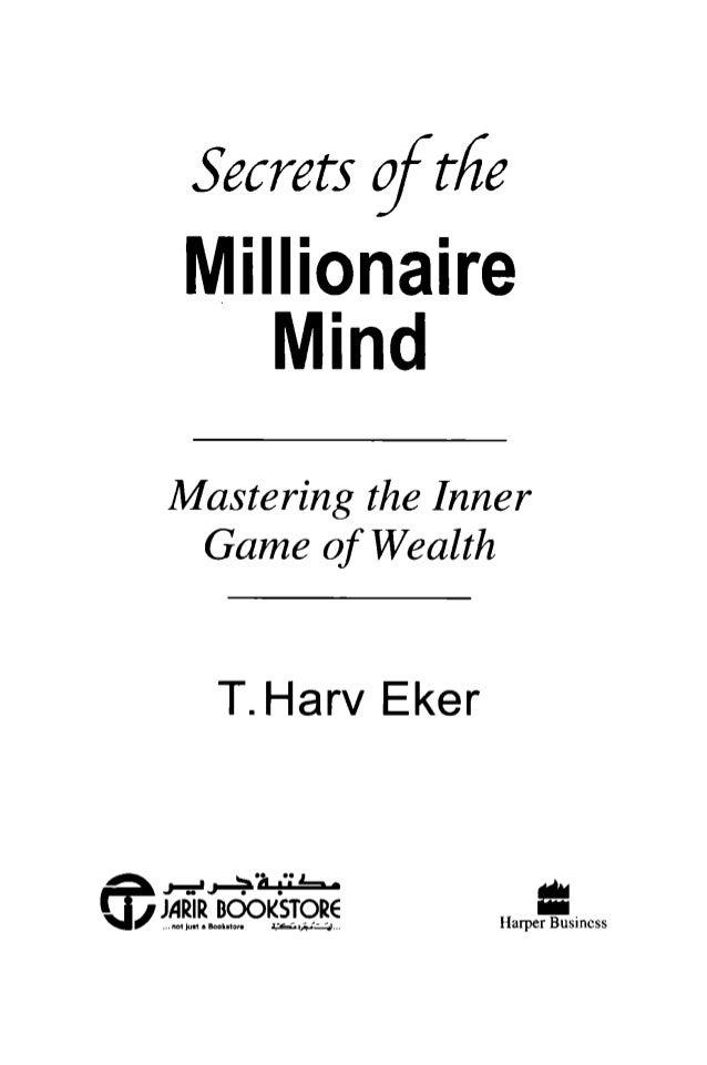 كتاب أسرار عقل المليونير – إتقان لعبة تحقيق الثراء