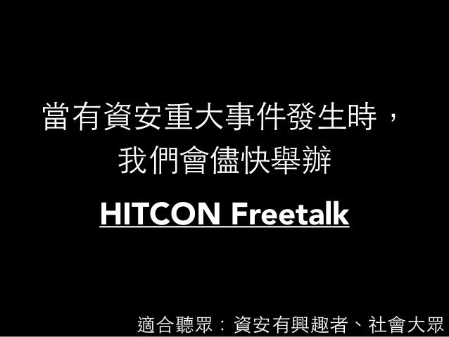 HITCON CTF Team