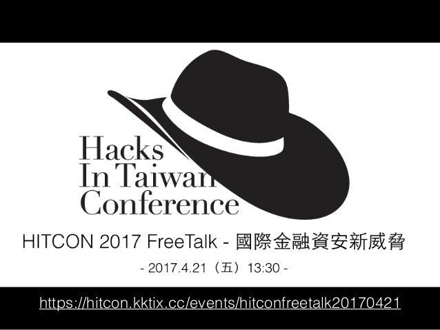 HITCON Community