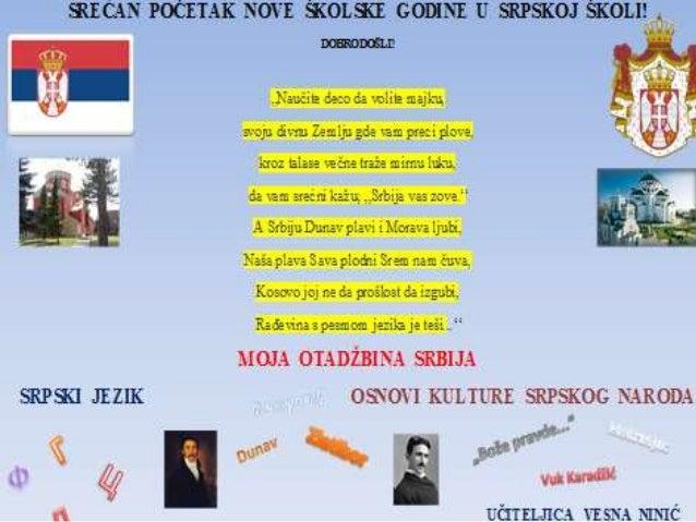 Theme: GEOGRAPHY / Thema: Geographie 1. level – nation of spatial oriontation 1. Ebene - nation der räumlichen Orientierun...