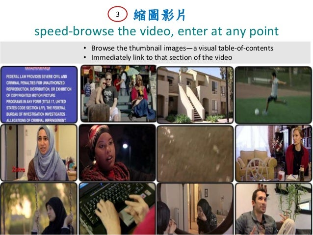 speed-browse the video, enter at any point • Browse the thumbnail images—a visual table-of-contents • Immediately link to ...