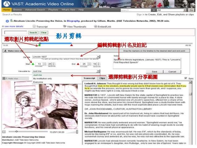選取影片剪輯起迄點 影片剪輯 編輯剪輯影片名及註記 選擇剪輯影片分享範圍
