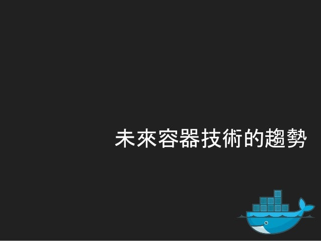 開源資訊網站 ● http://linux.cn/ ● https://www.infoq.com/ ● http://dockone.io/ ● IFTTT, Wachete