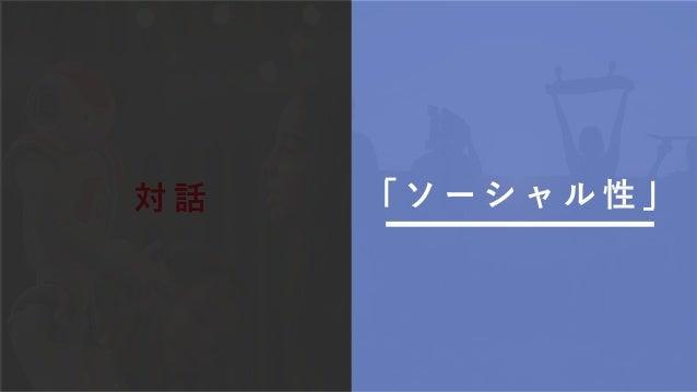 チャットボットのためのサービス設計・開発入門Ver2.0(配布用)