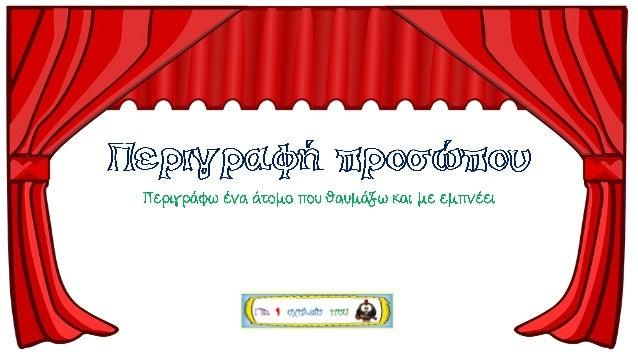 Cliparts from: • Pixabay.com • Cliparting.com • Cliparts Zone • iconsdb.com • Mihir Naik