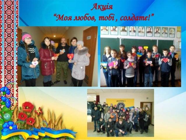"""АКЦІЯ """"Різдвяний кошик воїнам АТО"""""""