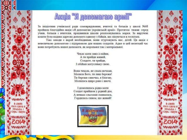 """АКЦІЯ""""Діідусева газета"""""""