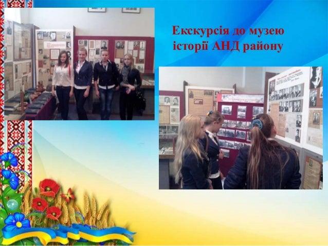 Представники ОБСЄвідвідали нашу школу