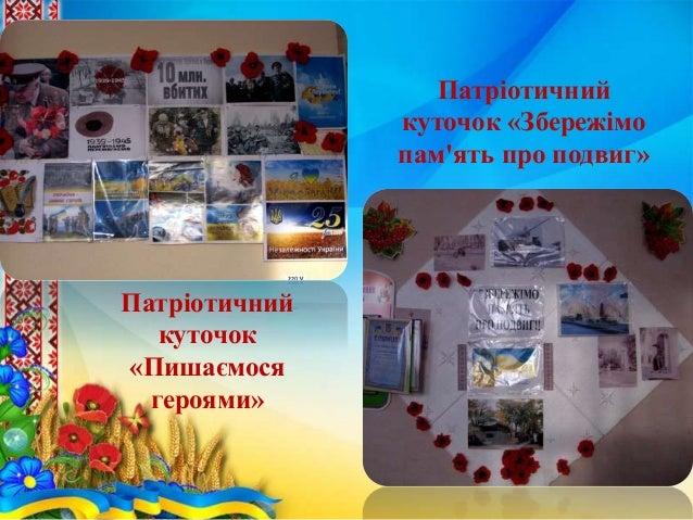 КІМНАТАБОЙОВОЇ СЛАВИМеморіальна дошкаСергію Баглаю