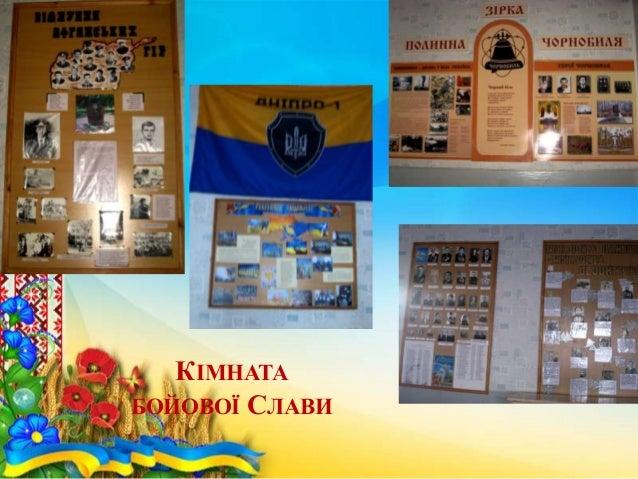 Україна – ЄДИНА КРАЇНА!