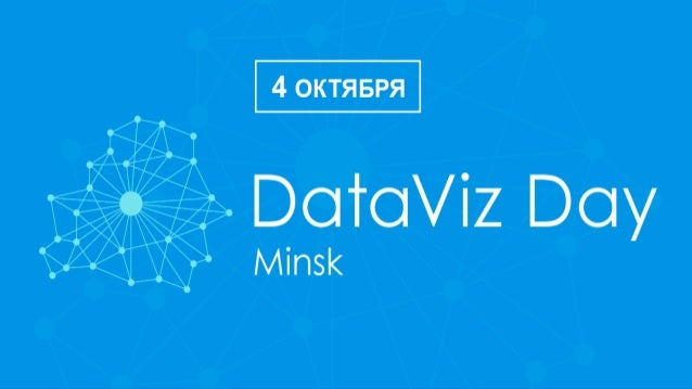 Data visualization tools in Python Roman Merkulov Data Scientist at InData Labs r_merkulov@indatalabs.com merkylovecom@mai...
